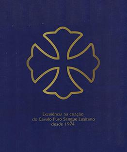 2009 - X Leilão de Potros & Leilão Coleção Interagro
